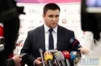 Климкин: Украина согласовала с Францией тактику по миротворцам, на очереди Германия и США