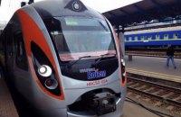 """С начала года скоростными поездами """"УЗ"""" воспользовались около 3 млн пассажиров"""