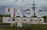 """В Википедии развенчали миф о """"чернобыльских водолазах"""""""