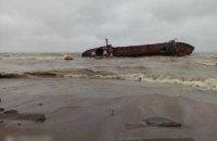 Зеленский пообещал после местных выборов назвать владельцев затонувшего танкера Delfi