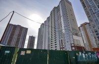 """КГГА и Stolitsa Group подпишут меморандум о достройке жилых комплексов """"Аркады"""""""