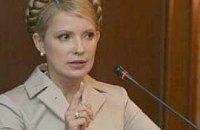 Тимошенко: МВФ даст Украине деньги после принятия бюджета-2010