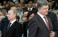 Порошенко розповів, що відповів йому Путін у листі про Савченко