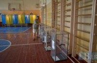 В Чернигове зафиксирована рекордно низкая явка на выборах