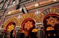 НБУ майже на 4,5 млн грн оштрафував три київські банки за фінансування тероризму