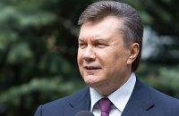 Янукович поздравил украинцев с началом Евро-2012
