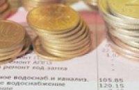 Литвин зарегистрировал проект постановления о моратории на повышение коммунальных тарифов