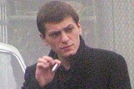 Суд оставил в силе условный приговор Виталию Файнгольду