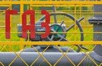Нафтогаз заплатил Газпрому за июльский газ