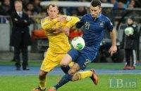 Онлайн-трансляция матча Франция - Украина