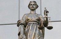 Рада отказалась назначать судей бессрочно