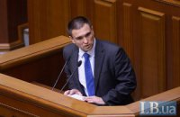 Россия требовала запретить Меджлису участвовать в конференции коренных народов