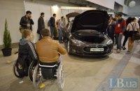 Чиновники присвоили более 5 млн грн при закупке автомобилей для инвалидов