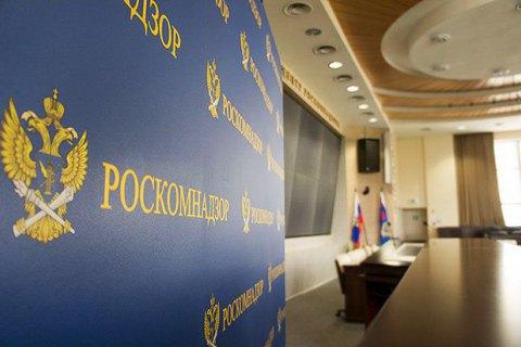 Роскомнагляд розблокував сайт Навального