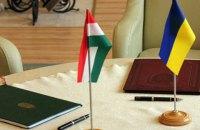 Угорщина має намір звинуватити Київ у порушенні Угоди про асоціацію України і ЄС