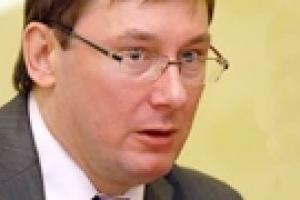 Луценко вызвал первого зампреда НБУ на допрос