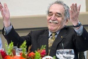 Помер Габріель Гарсіа Маркес