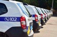 Нацполиция объявила тендеры на закупку автомобилей стоимостью более полумиллиарда гривен
