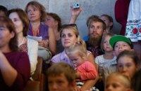 Сучасні міста України - не для дітей!