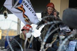 Сепаратистам платять $500 за штурм, - активіст
