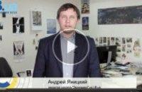 """""""Швидкий розбір"""". Як зростання мінімальної зарплати в Україні позначиться на економіці"""