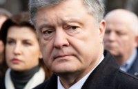 Порошенко: увольнение Рябошапки - возвращение во времена Януковича