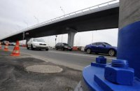 На вихідних у Києві обмежать рух транспорту на Гаванському мосту