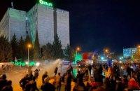 Поліція застосувала водомети проти демонстрантів біля будівлі ЦВК у Тбілісі