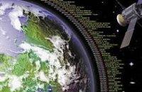 Днепропетровск - космический центр мирового значения, - генконструктор «КБ «Южное»