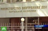 """В Киргизии предложили сажать за статус """"вора в законе"""""""