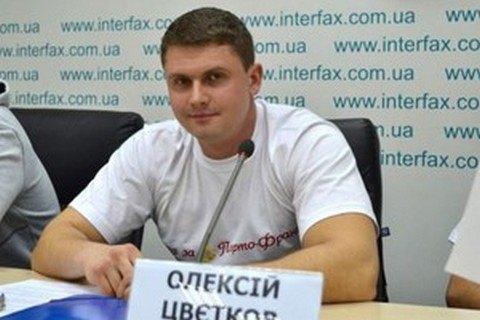 """СБУ домоглася скасування """"Залізничного форуму"""" в Харкові"""