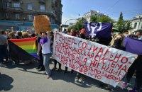 Медицина по-новому, мамы ЛГБТ и трамвай на Борщаговку