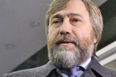 "Новинский заявил о запуске движения ""Партия мира"""