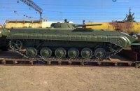 В Украину прибыли 37 БМП-1