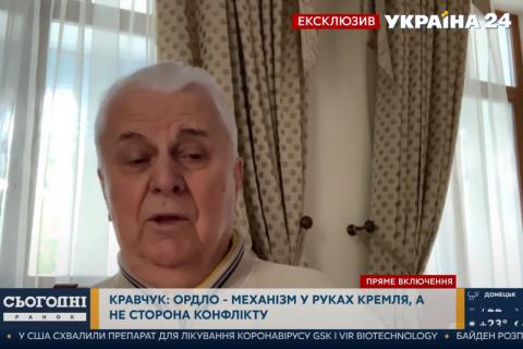 Україна проситиме ОБСЄ перенести переговори ТКГ з Мінська через затримання рейсу Ryanair