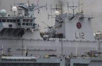 Великобритания модернизирует королевский флот