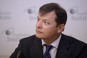 Ляшко и Салий хотят в мэры Киева