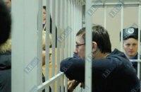 В Киеве продолжилось судебное заседание по делу Луценко