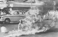 Ненасильственный протест