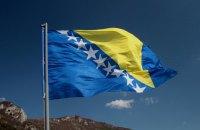Россия выплатит Боснии и Герцеговине $125 млн по югославскому долгу СССР