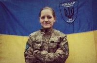 Росіянка, що воювала за Україну, не може отримати громадянства