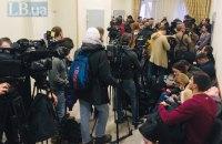 За чотири роки органи прокуратури зареєстрували майже 12 тис. правопорушень через війну на Донбасі