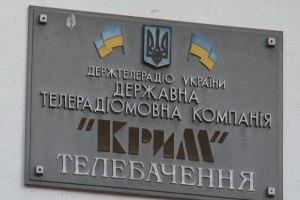 З кримського радіо зняли програму про акції на захист української мови