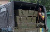 СБУ обнаружила боевые арсеналы в Павлограде, Львове и Харькове