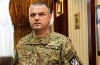 Аваков назначил начальника Управления МВД по делам участников АТО
