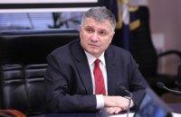 Аваков: перед обысками в палаточном городке Семенченко выносил сумки, возможно, с оружием