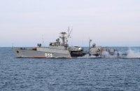 Міноборони: Чорноморський флот РФ блокує економічні зони України