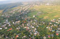 На Ивано-Франковщине появится новая туристическая достопримечательность - 14-метровая смотровая башня