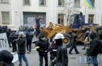 Люди в масках пытаются штурмовать Администрацию президента