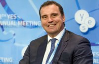 Абромавичус очолив наглядову раду української академії топ-менеджменту